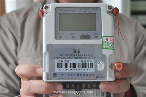 智能电表怎么看度数 什么是智能电表
