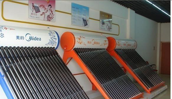 家用太阳能热水器品牌哪个好 家用太阳能热水器选购技巧