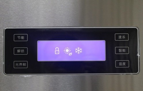 冰箱温度如何调节 控制冰箱温度的重要性