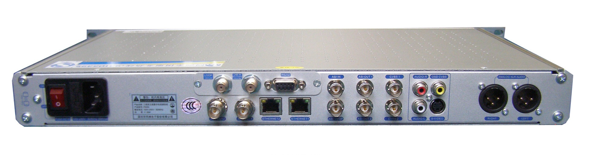 第五步:找到信号后,微调高频头极化角,直至达到最佳.