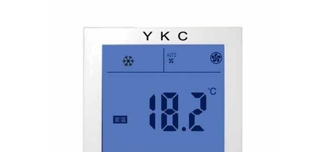 风机盘管温控器安装步骤和注意事项