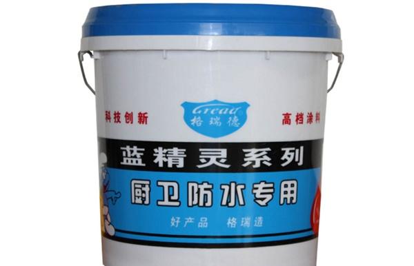 什么是防水涂料 防水涂料最佳厚度是多少
