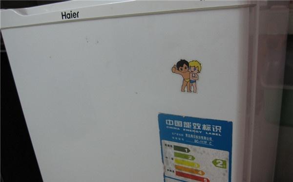 海尔冰箱温度调节 海尔冰箱怎么调温度