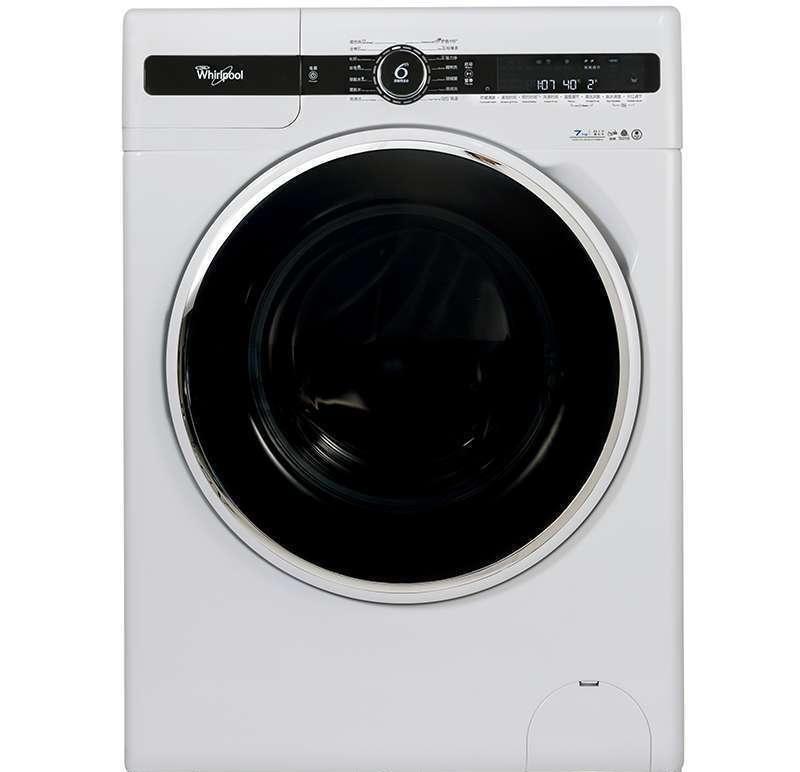 惠而浦洗衣机好不好用