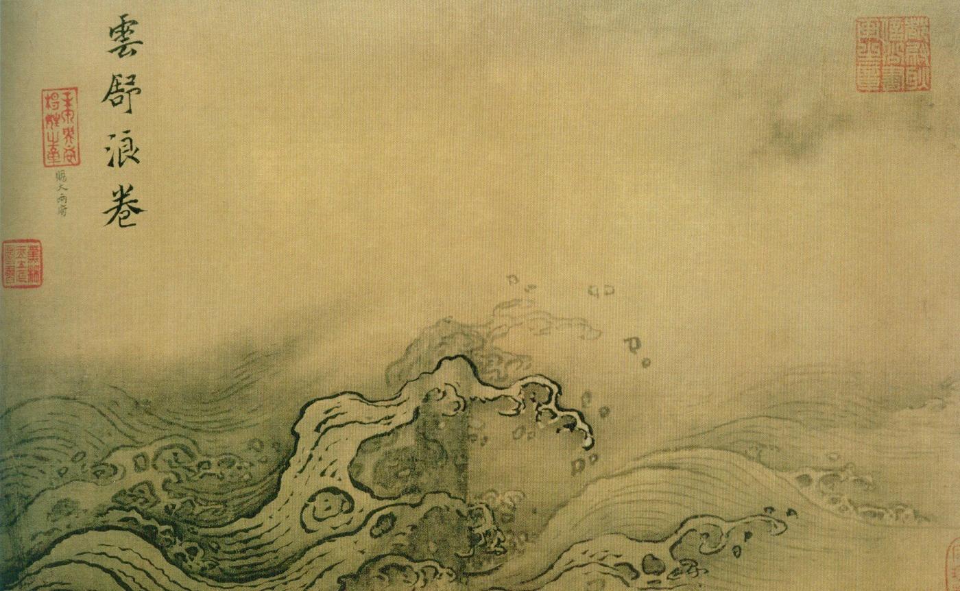 此时李煜欲任韩熙载为相,韩熙载对南唐前途已完全悲观失望,故生活放荡图片