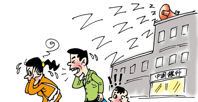噪音污染小知识 噪音分贝等级详解