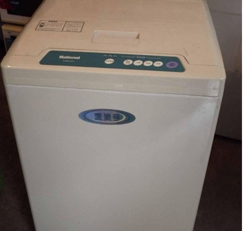 【爱妻洗衣机】爱妻洗衣机的相关介绍